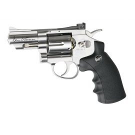 "CO2 Pellet Airgun Dan Wesson 2,5""Silver"